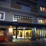 Hotel Izumiya Ryokan