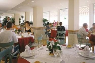 Hotel Gran Rey: Restaurant LA GOMERA - ILES CANARIES