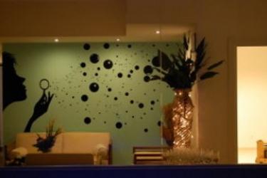 Hotel Villa Madrina: Bar Interno LAGO DI GARDA