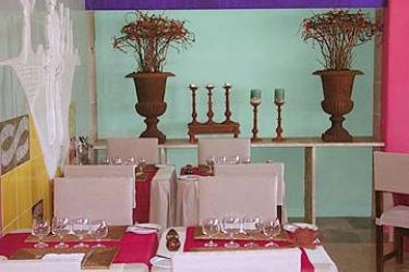 Hotel Aqua Meia Praia: Restaurant LAGOS - ALGARVE