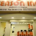 Hotel Season Inn Langkawi