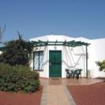 Hotel Club Playa Blanca