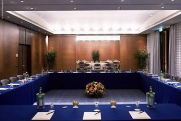 Hotel Nh Lecco Pontevecchio: Meeting Room LECCO