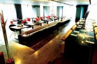 Hotel Park Plaza Leeds: Sala Colazione LEEDS