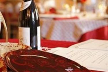 Hotel Auberge Le Beau Site: Restaurante LES HOUCHES