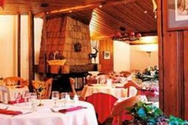 Hotel Auberge Le Beau Site: Signature Lake Side Room LES HOUCHES