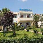 Hotel Kalloni Ii