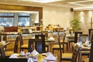Sonesta Hotel El Olivar: Restaurante LIMA
