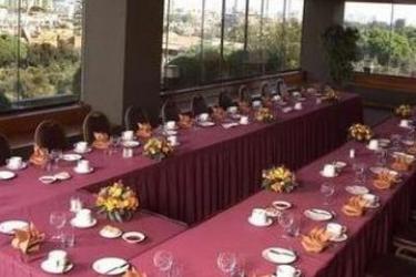 Sonesta Hotel El Olivar: Sala de conferencias LIMA