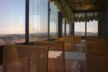 Hotel Albergaria Senhora Do Monte: Ristorante LISBONA