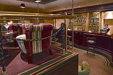 Hotel Real Parque: Bar LISBONA