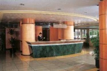 Hotel Helios: Réception LLORET DE MAR - COSTA BRAVA