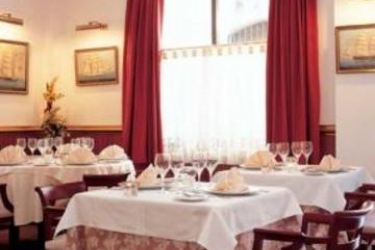 Hotel Vila De Mar: Restaurant LLORET DE MAR - COSTA BRAVA