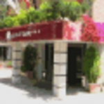Hotel Guitart Capri