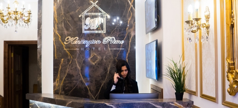 Hotel Kensington Prime: Reception LONDON