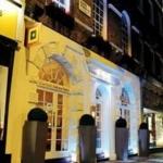 Hotel Park Plaza Sherlock Holmes London