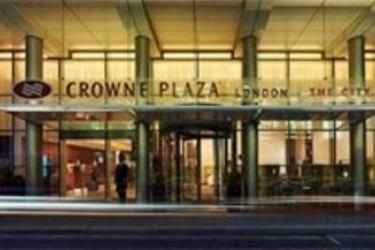 Hotel Crowne Plaza London The City: Entrata LONDRA