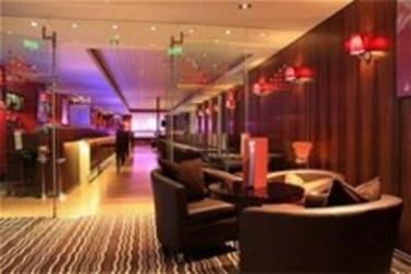 Hotel Crowne Plaza London The City: Lounge LONDRA