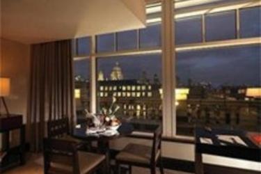 Hotel Crowne Plaza London The City: Vista LONDRA