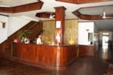 Hotel Rama: Hall LUANG PRABANG