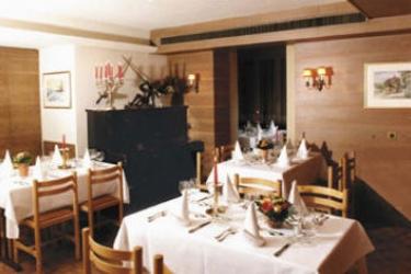 Hotel Rothaus: Ballroom LUCERNA