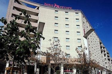 Hotel Mercure Lyon Charpennes: Lounge Bar LYON