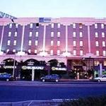 Hotel Holiday Inn Lyon Vaise