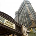 Hotel Holiday Inn Cotai Central