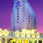 INN HOTEL MACAU 3 Stelle