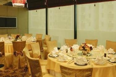 Hotel Golden Dragon: Ristorante MACAO