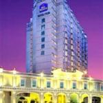 INN HOTEL MACAU 3 Stars