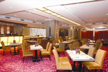 Casa Real: Restaurant MACAU