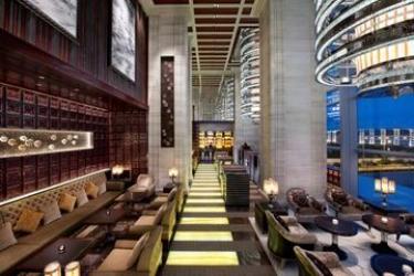 Hotel Grand Lapa: Lounge Bar MACAU