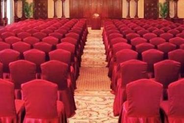 Hotel Grand Lapa: Salle de Conférences MACAU