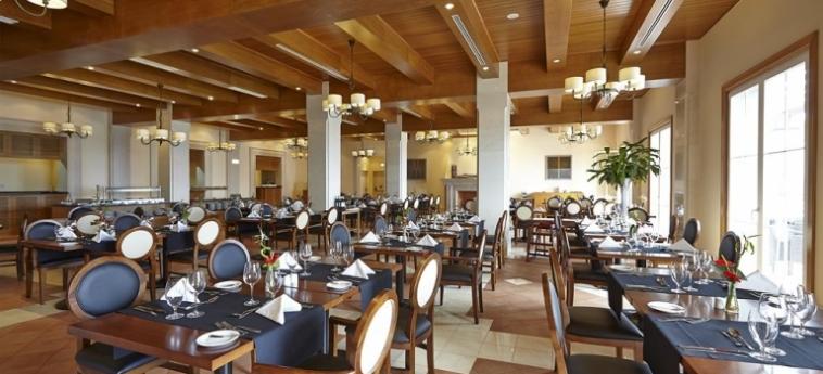 Quinta Do Lorde Resort Hotel Marina: Restaurante MADEIRA