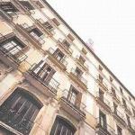 Hotel Petit Palace Arenal