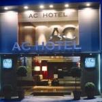 Hotel Ac Avenida America By Marriott