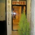 Hotel Eden Paraiso Neptuno