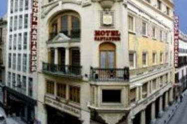 Hotel Casual Madrid Del Teatro: Exterior MADRID
