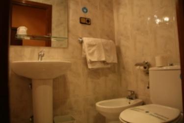 Hotel Hostal Aguilar: Cuarto de Baño MADRID