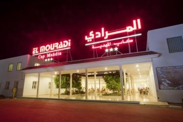 Hotel El Mouradi Cap Mahdia: Außen MAHDIA