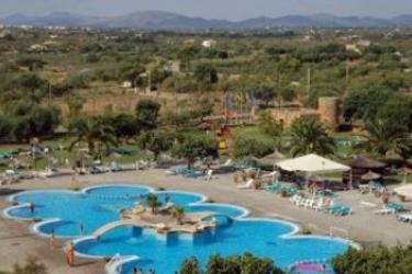 Allsun Hotel Mariant Park: Swimming Pool MAJORQUE - ILES BALEARES