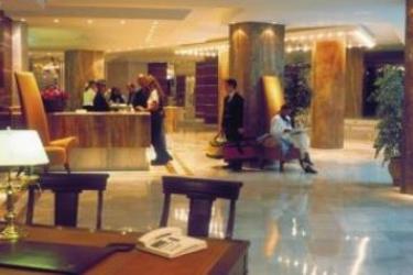 Hotel Serrano Palace: Hall MAJORQUE - ILES BALEARES