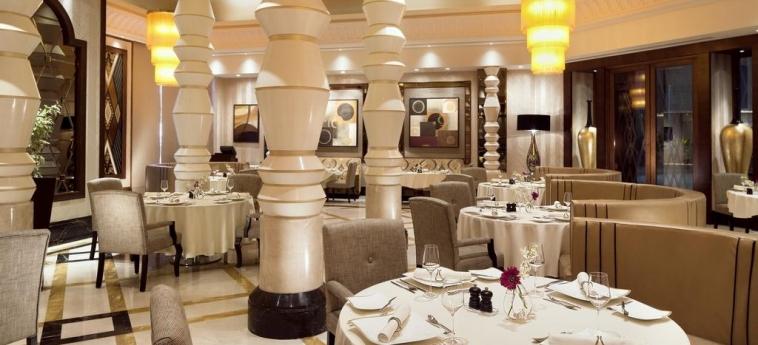 Hotel Raffles Makkha Palace: Dining Area MAKKAH