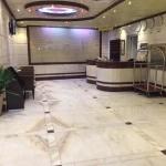 Al Masah Al Makeya Hotel