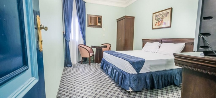 Dar Al Raies Hotel: Chambre MAKKAH