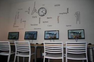 Oasis Backpackers' Hostel Malaga: Dining Area MALAGA - COSTA DEL SOL
