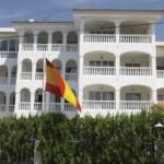 Hotel Apartmanetos Atalaya Bosque