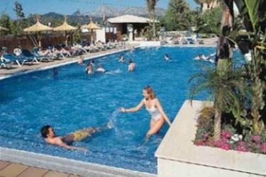 Hotel Bahia De Alcudia: Piscina Exterior MALLORCA - ISLAS BALEARES