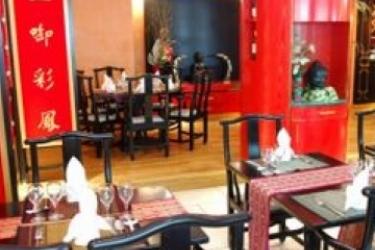 Hotel Top Countryline Fortina Spa Resort Sliema Malta: Restaurant MALTA